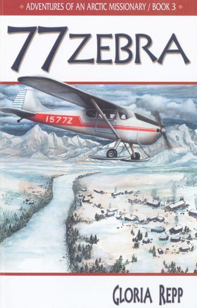 77Zebra Book Cover
