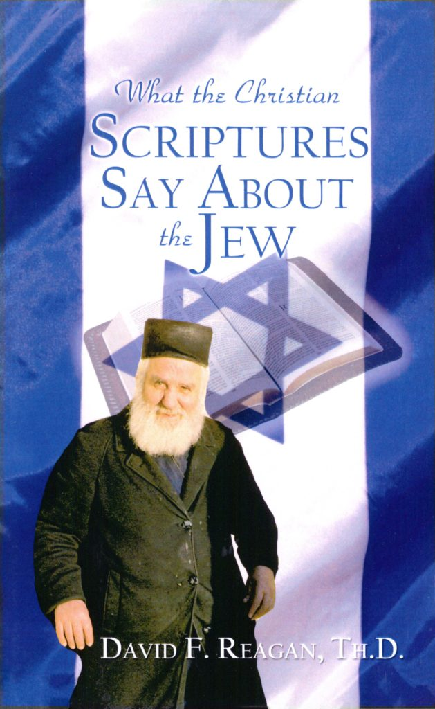 What the Christian Scriptures say about the Jew